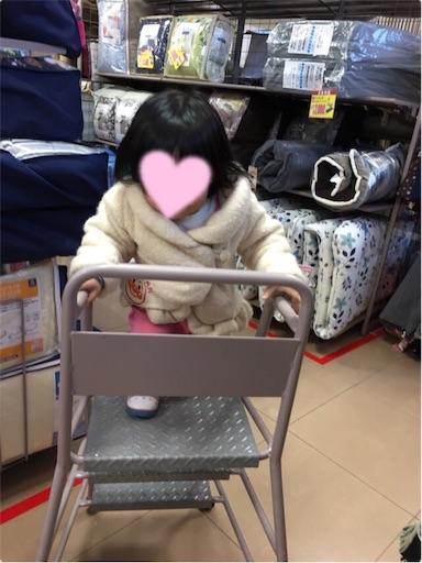 f:id:gorinosuke:20171231193827j:image