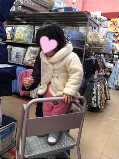 f:id:gorinosuke:20171231193829j:image