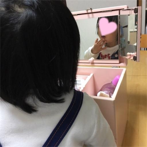 f:id:gorinosuke:20180101184652j:image