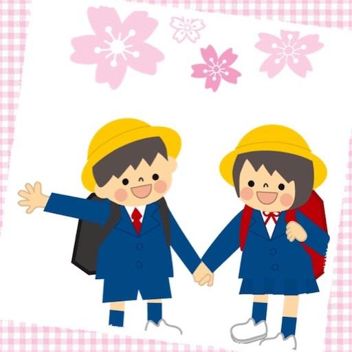 f:id:gorinosuke:20180109185202j:image