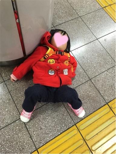 f:id:gorinosuke:20180122144042j:image