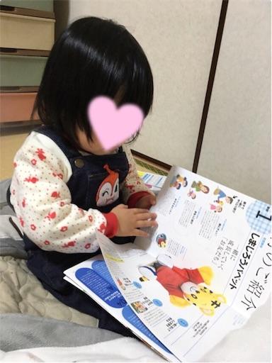 f:id:gorinosuke:20180126183851j:image