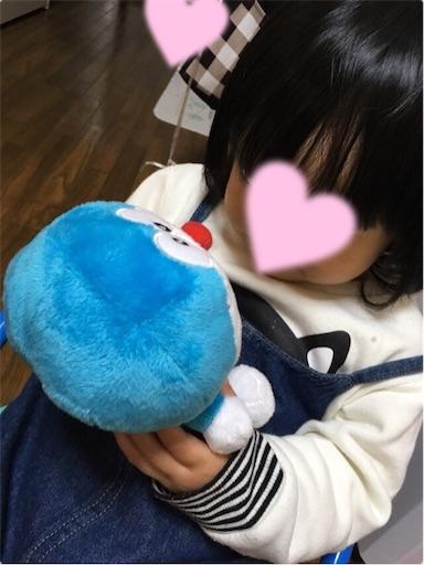 f:id:gorinosuke:20180126184125j:image