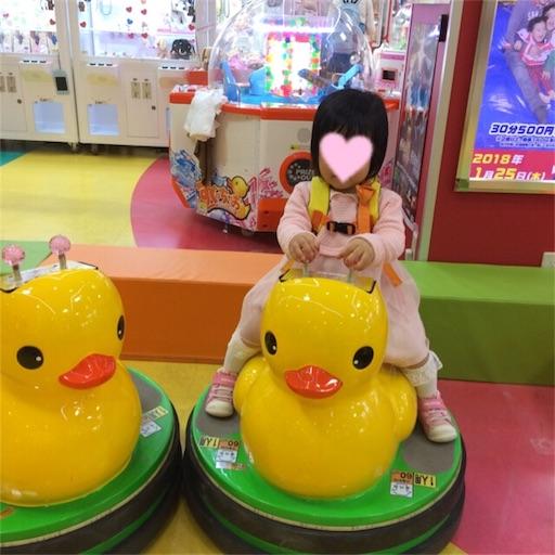 f:id:gorinosuke:20180304185451j:image