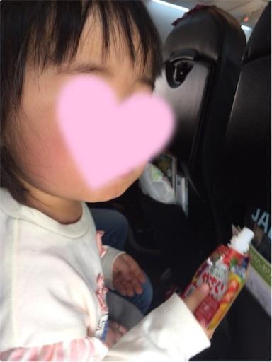 f:id:gorinosuke:20180304204208j:image