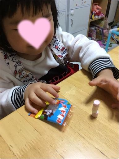 f:id:gorinosuke:20180311104610j:image
