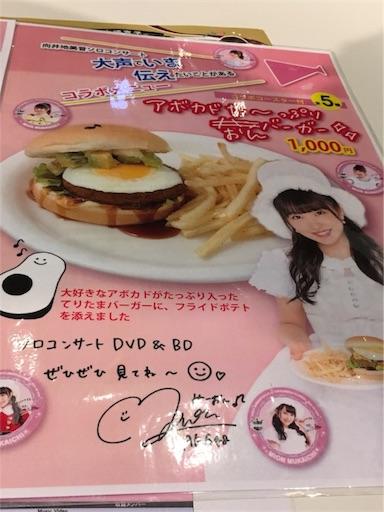 f:id:gorinosuke:20180323175148j:image