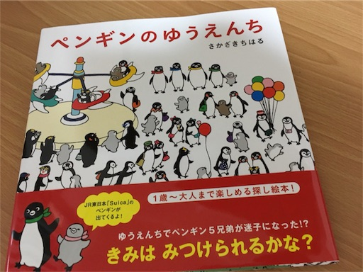 f:id:gorinosuke:20180323181317j:image