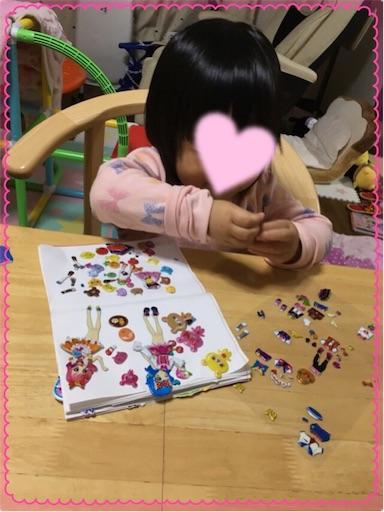 f:id:gorinosuke:20180324151124j:image