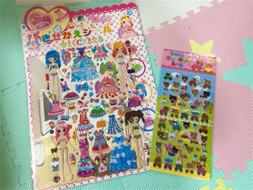 f:id:gorinosuke:20180324162143j:image