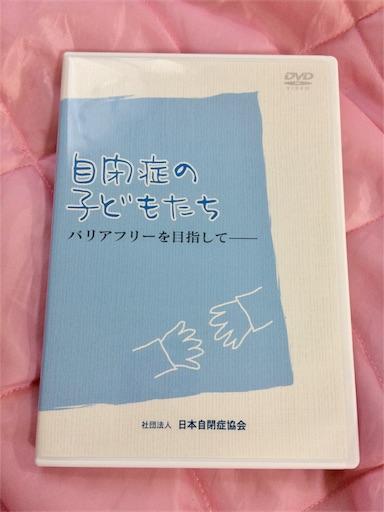 f:id:gorinosuke:20180325161241j:image