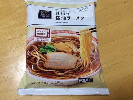 f:id:gorinosuke:20180417101608j:image