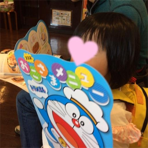 f:id:gorinosuke:20180422204104j:image
