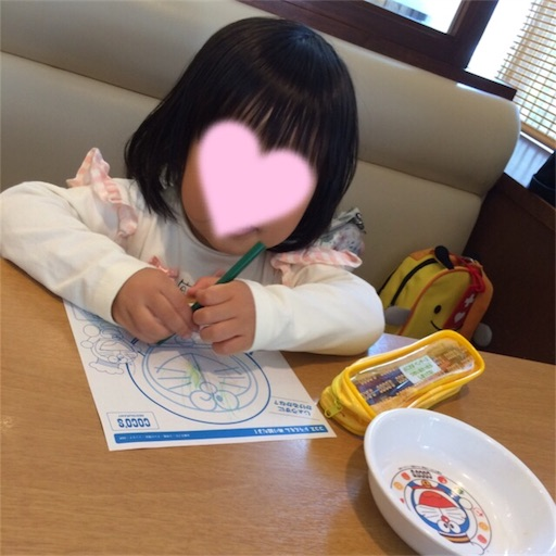 f:id:gorinosuke:20180422204253j:image