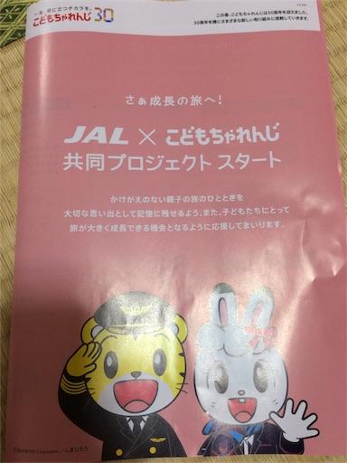 f:id:gorinosuke:20180424104130j:image