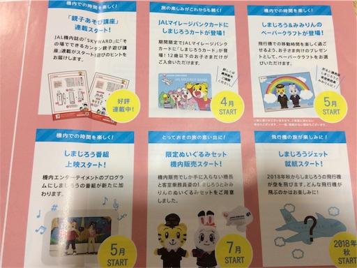 f:id:gorinosuke:20180424104138j:image