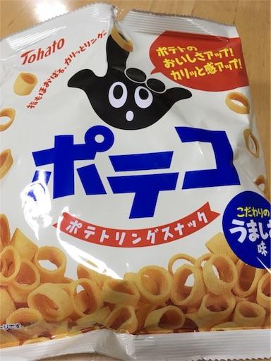 f:id:gorinosuke:20180425155805j:image