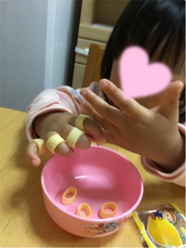 f:id:gorinosuke:20180425155808j:image