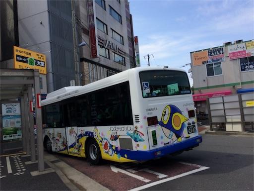 f:id:gorinosuke:20180430203328j:image