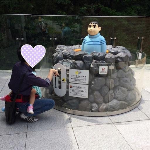 f:id:gorinosuke:20180430204411j:image