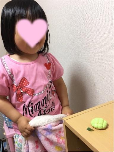 f:id:gorinosuke:20180501194004j:image