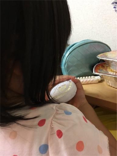 f:id:gorinosuke:20180518152157j:image
