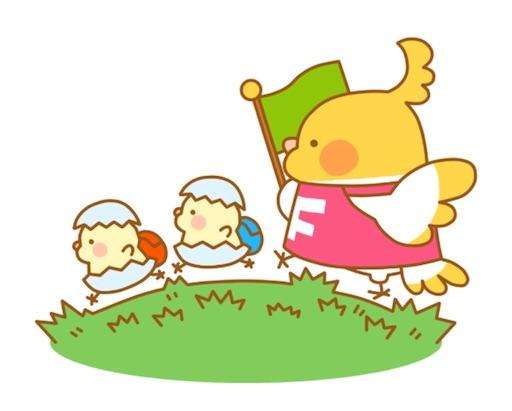 f:id:gorinosuke:20180524175746j:image