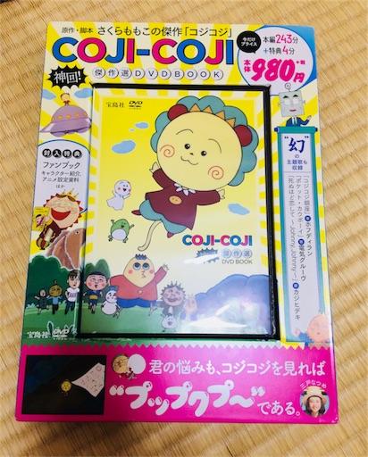 f:id:gorinosuke:20180526173557j:image