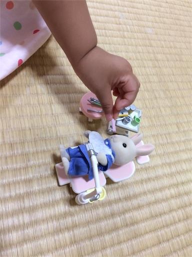 f:id:gorinosuke:20180604193813j:image