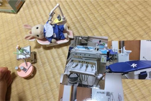 f:id:gorinosuke:20180604193834j:image