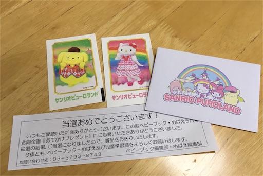 f:id:gorinosuke:20180608191711j:image