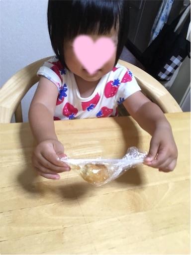 f:id:gorinosuke:20180612074252j:image
