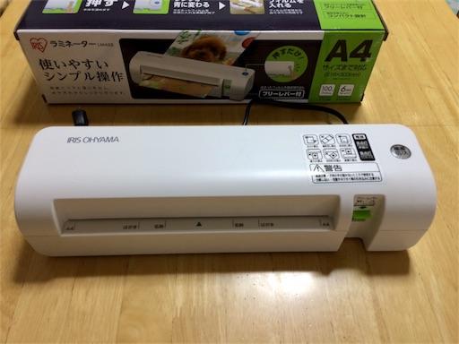 f:id:gorinosuke:20180612153935j:image