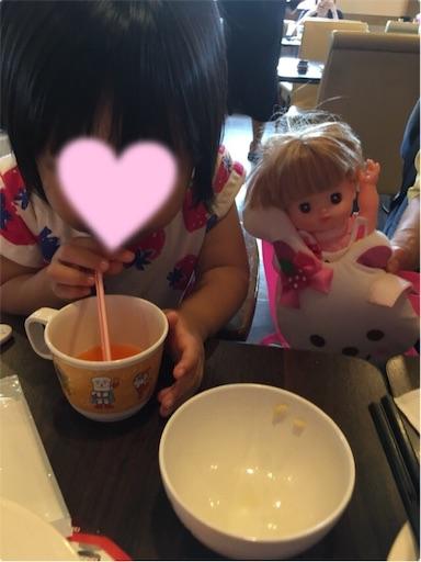 f:id:gorinosuke:20180618102300j:image