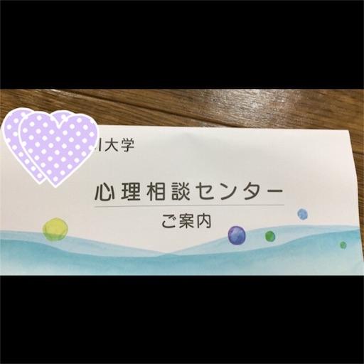 f:id:gorinosuke:20180622200333j:image