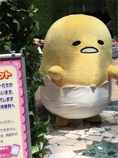 f:id:gorinosuke:20180630201422j:image