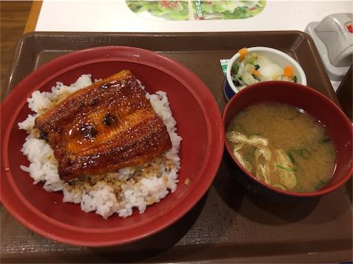 f:id:gorinosuke:20180717080617j:image
