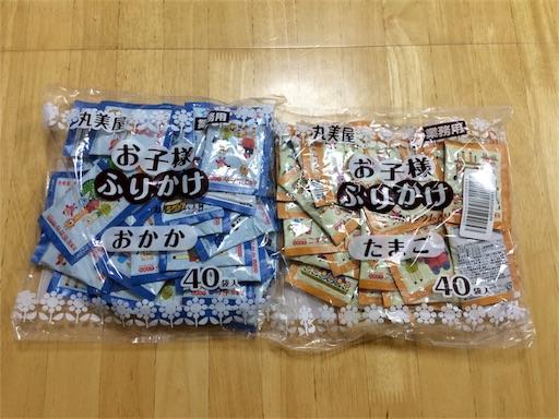 f:id:gorinosuke:20180723113834j:image