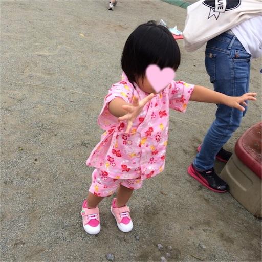 f:id:gorinosuke:20180724145302j:image