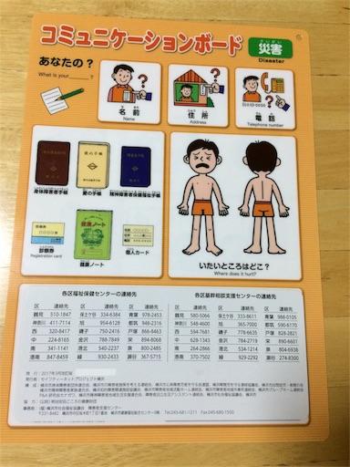 f:id:gorinosuke:20180907081307j:image