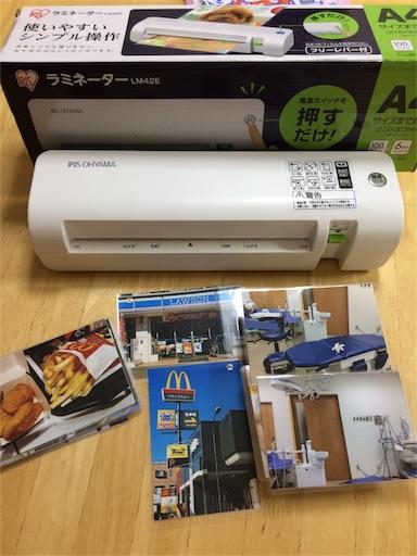 f:id:gorinosuke:20180927152957j:image