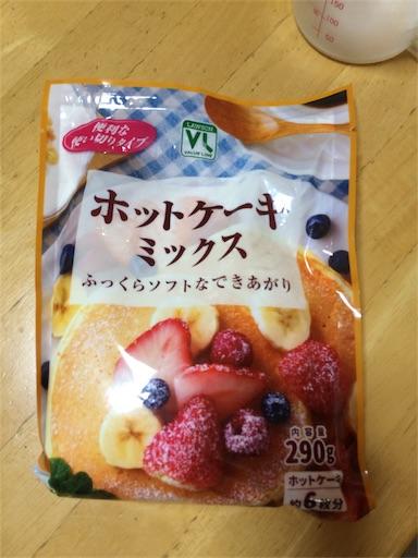 f:id:gorinosuke:20180930205236j:image