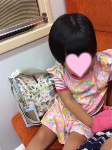 f:id:gorinosuke:20181001231357j:image