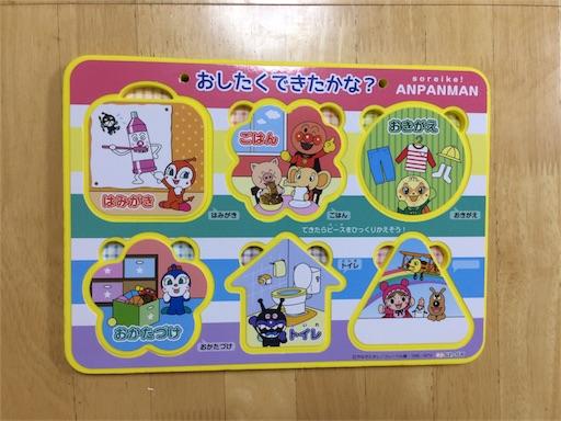 f:id:gorinosuke:20181005152320j:image