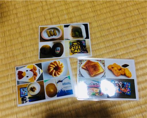 f:id:gorinosuke:20181011193431j:image