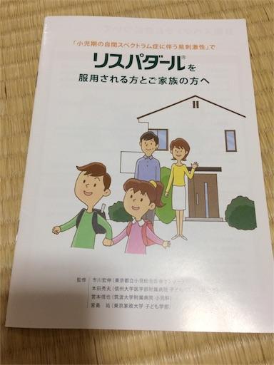 f:id:gorinosuke:20181013194750j:image