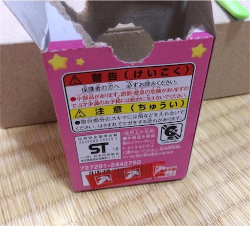f:id:gorinosuke:20181021161804j:image