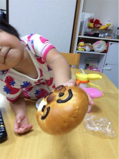 f:id:gorinosuke:20181204152815j:image