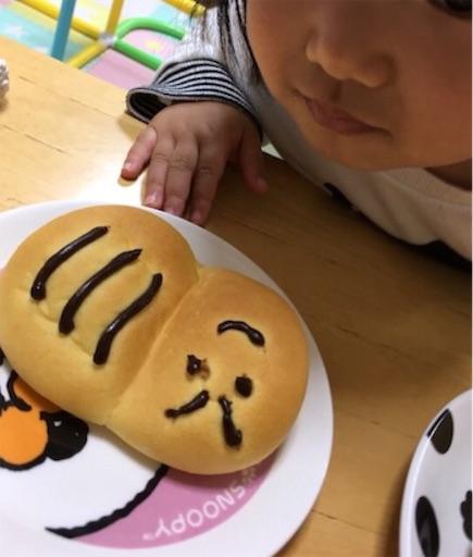 f:id:gorinosuke:20181204153804j:image