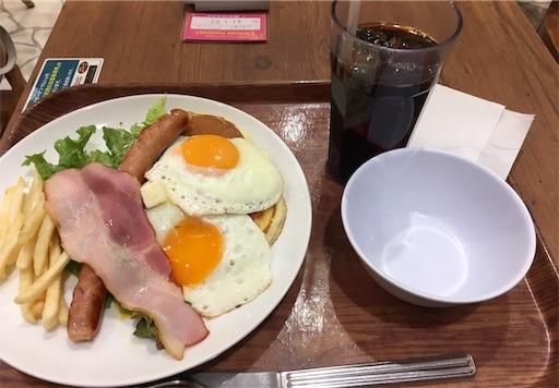 f:id:gorinosuke:20190103095452j:image